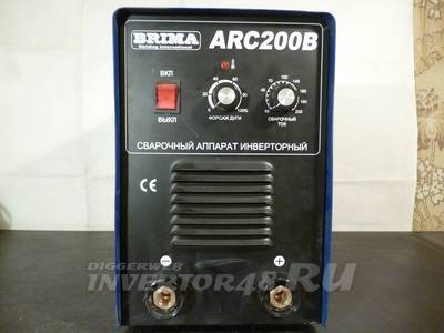 Brima Arc 160 Инструкция - фото 8