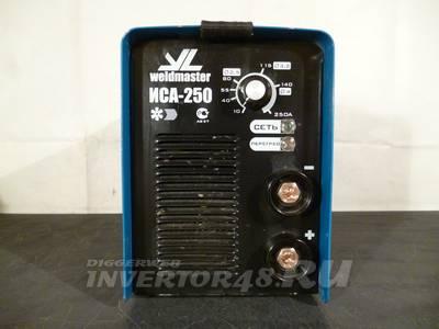 WELDMASTER ИСА 250